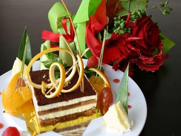 【露天風呂付き客室限定!記念日プラン】ケーキ&花束Present〜お部屋食〜