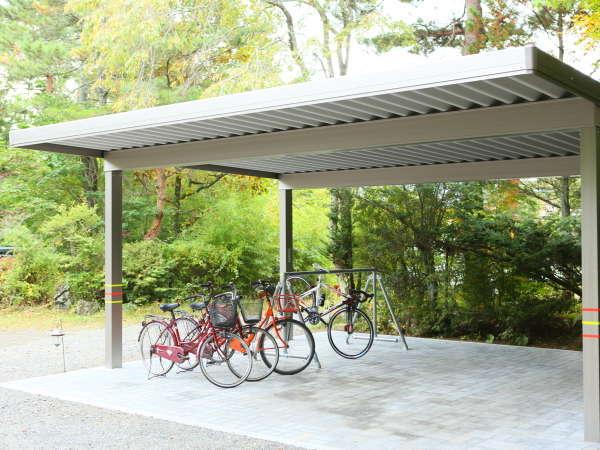 自転車・バイクの駐車場