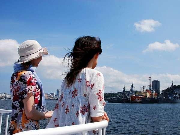 YOKOSUKA軍港めぐりペア乗船券付プラン♪<朝食付>