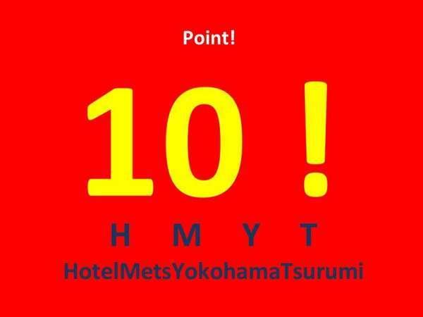 【◎ポイント10%◎】ポイントUP♪(素泊まり)