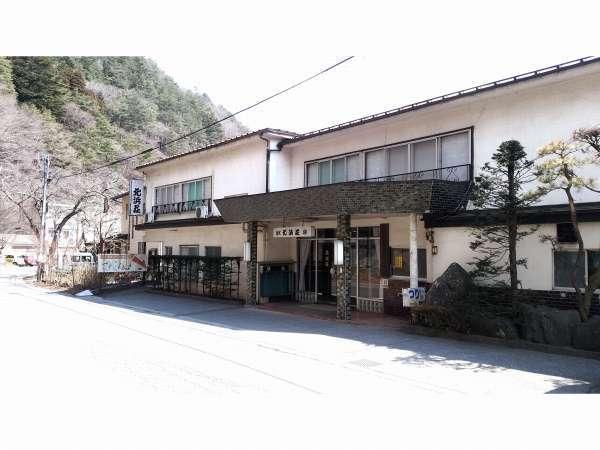 旅館 北浜荘