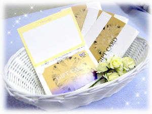 【QUOカード2000円付】出張でお小遣い♪≪朝食付≫ 駐車場有♪ ~大浴場あり~