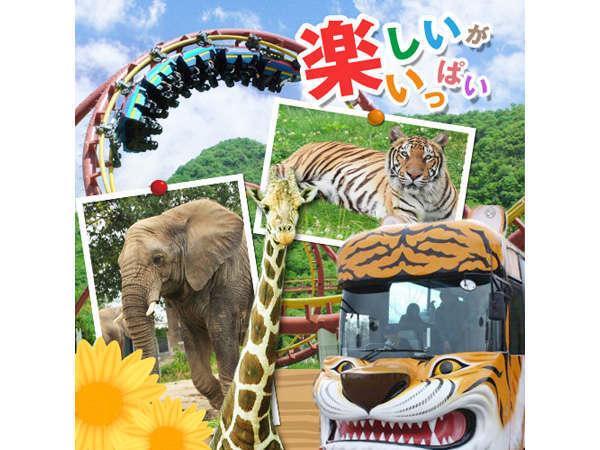 【駐車場有】姫路セントラルパークチケット付きファミリープラン【朝食付】~大浴場あり~