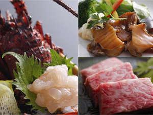 大人の贅沢!鮑・伊勢海老・特選和牛☆ 美味満載のプレミアムグルメプラン