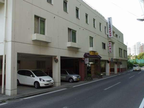 ビジネス旅館 オタマヤの外観