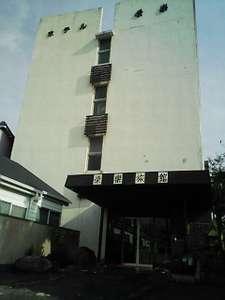 栄楽旅館の外観