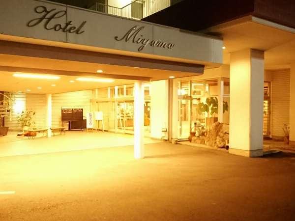 ホテル美やま