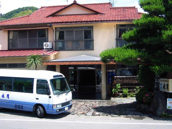 駅から徒歩5分の温泉旅館 水月