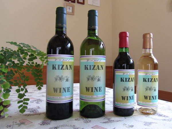おいしい甲州地酒ワイン各種あります。お得なワイン関連のプランもあります。