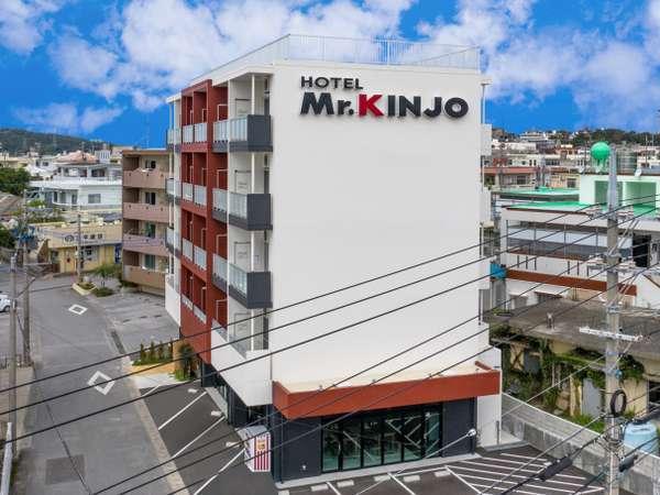 Mr.KINJO IN HAIBISU 喜名