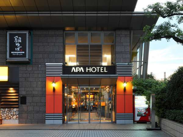 アパホテル<大垣駅前>の外観