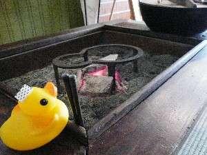 あったか囲炉裏でお出迎え♪