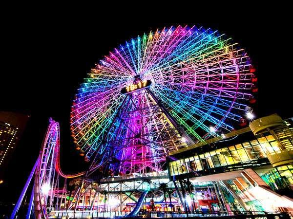 【じゃらん限定】  夏得価格で横浜をエンジョイ♪大観覧車 乗車券付