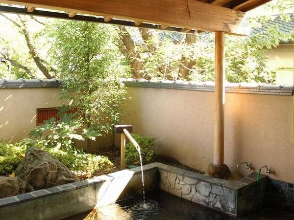 湯志摩の郷楽水園