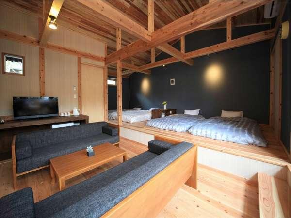 萌(もえ)Bタイプ平屋2名~4名様メゾネット2名~6名様お部屋の造りは全室異なっております。