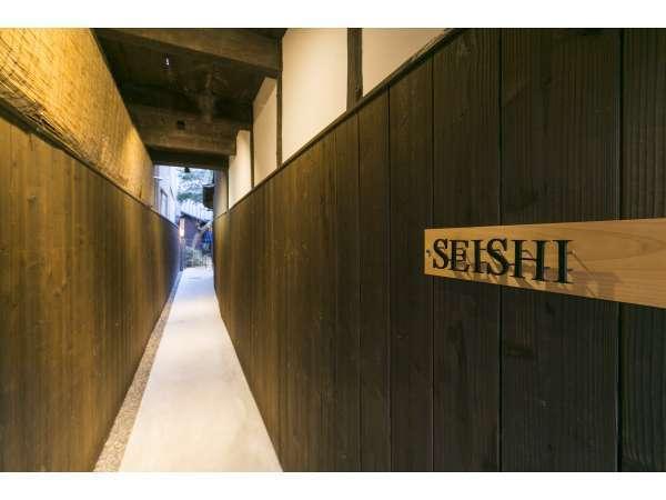 一軒町家 さと居 大宮五条 青柿 (SEISHI)