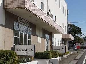RAKUSAホテル