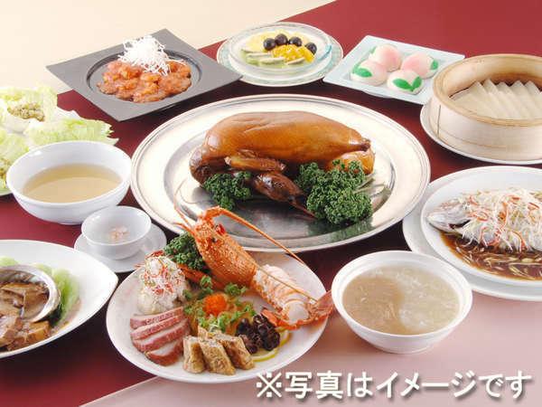 【1泊2食付き】ホテルでお食事♪夕食は人気の中華コース(4,000円コース)