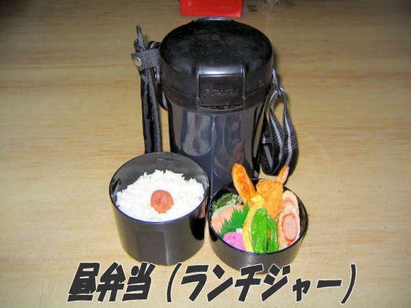 ★弁当付ビジネス★日替わり夕食プラン≪3食付≫★
