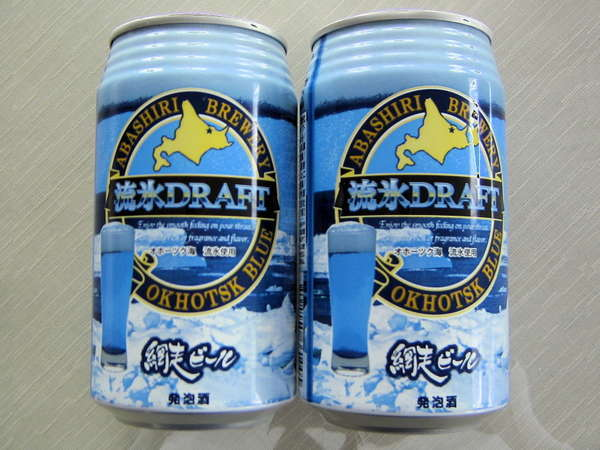 ≪特典流氷ドラフト缶≫お部屋の冷蔵庫に2本付プランです!