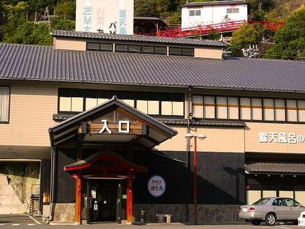 ホテル 天山閣 湯楽庵
