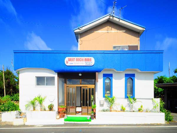 サンセットビーチマリブ前田旅館