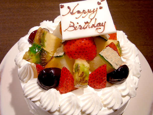 【記念日に最適】夕食後にケーキでお祝い♪お祝い旅行プラン