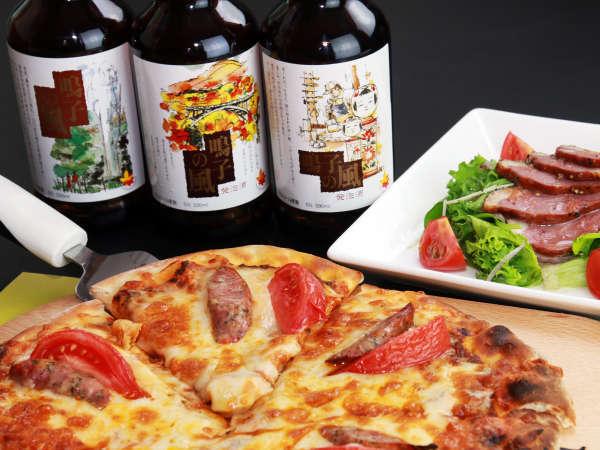 【地ビール】鳴子の風と自家製ピザを一緒にどうぞ