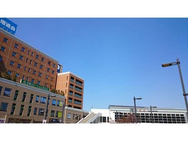 手稲ステーションホテルの外観
