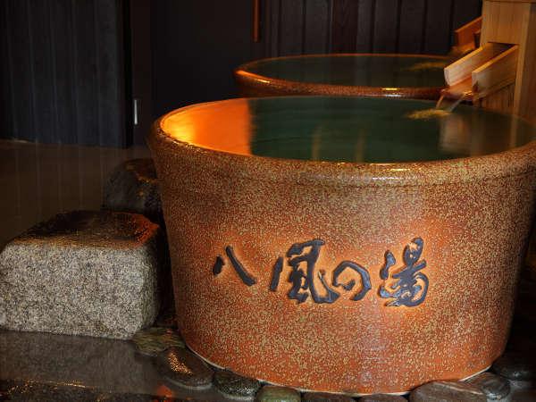 かつらぎ温泉 八風の湯 宿「八風別館」
