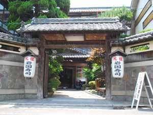 元祖岩国寿司の宿三原家の外観
