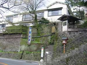 箱根宮ノ下温泉 晴山荘の外観