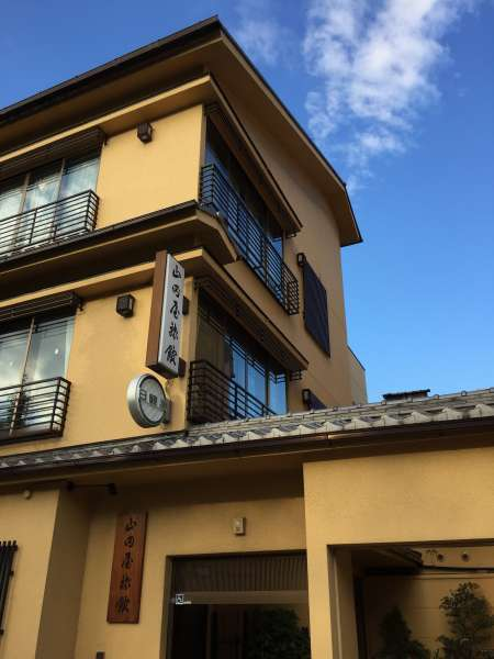 山田屋旅館の外観