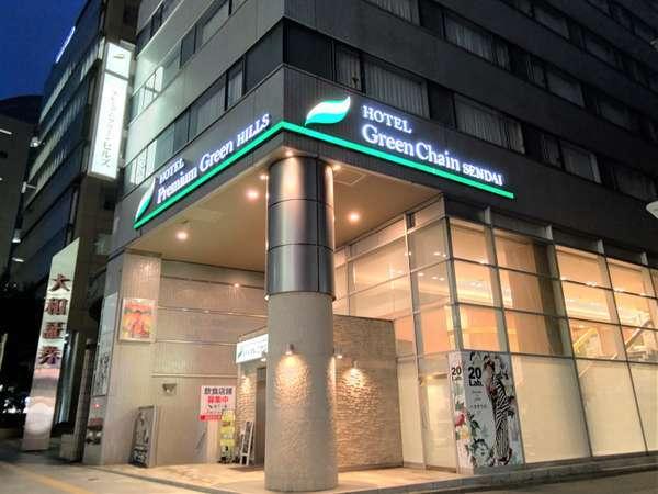 仙台市内中心部ど真ん中、ビジネス・観光・ショッピングに最適!
