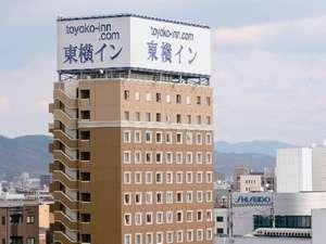東横イン 岡山駅西口右