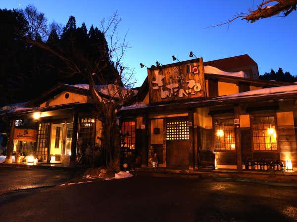 郡上のお宿 okuminoenの外観