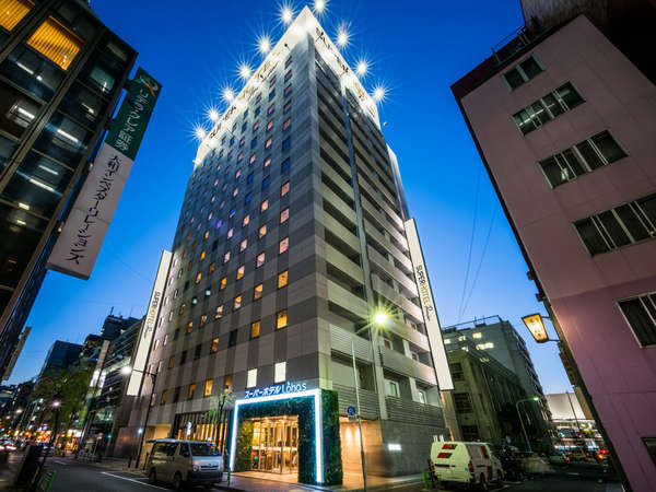 スーパーホテルLohas東京駅八重洲中央口八重桜の湯
