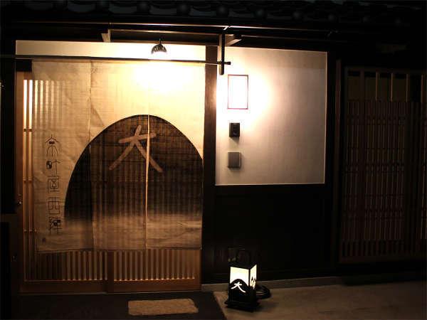 古都の別荘 京町屋西陣の外観