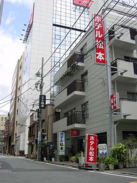 ホテル松本の外観