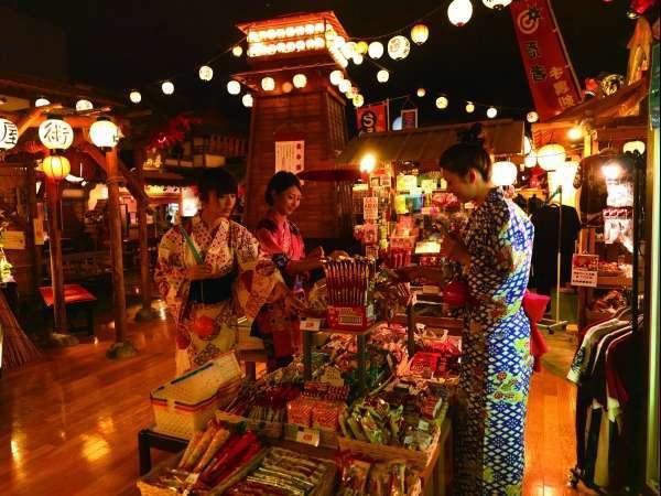 お台場で遊ぶなら『大江戸温泉物語』 チケット+朝食付