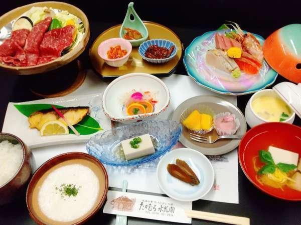 *【夕食一例】料理は季節により変わって御提供致します。