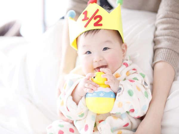 【赤ちゃんハーフバースデープラン】おめでとう♪一緒にケーキでお祝いしましょう!!