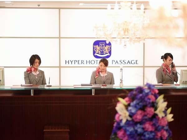 Hyper Hotels Passage