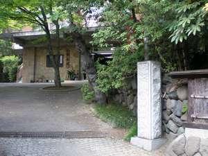 湯宿温泉 湯本館の外観