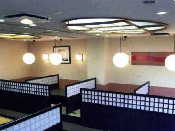 1階レストラン「錦川」