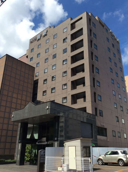 ホテル新東