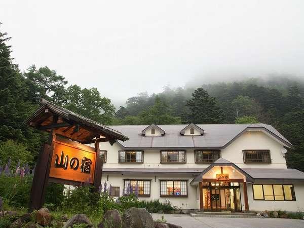 奥日光倶楽部 山の宿の外観