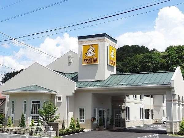ファミリーロッジ旅籠屋・茅野蓼科店