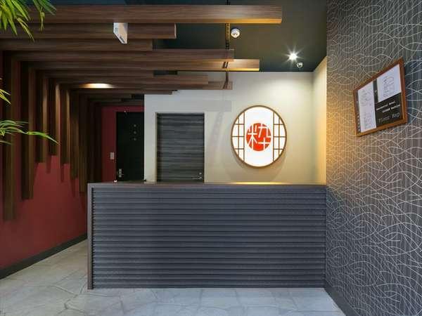 RESIDENTIAL HOTEL IKIDANE Machiya