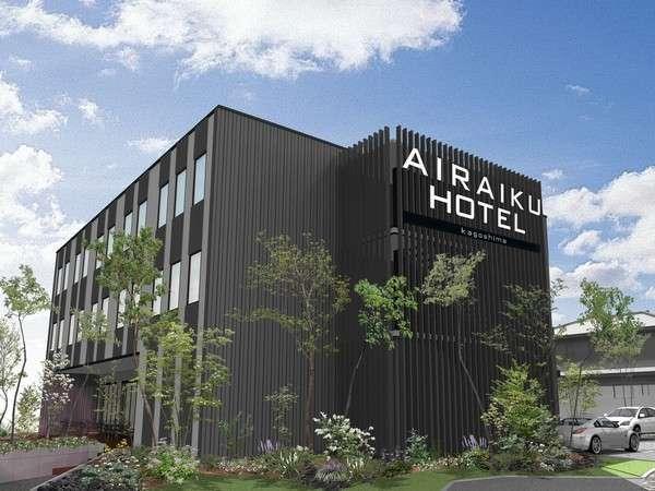 AIRAIKU HOTEL kagoshima/アイライクホテル